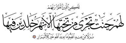 Al-'Imran 3 ،198