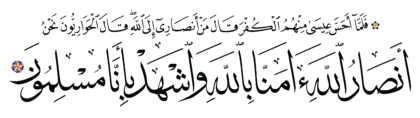 Al-'Imran 3, 52
