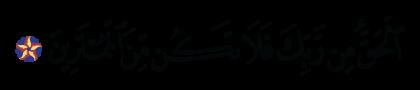 Al-'Imran 3, 60