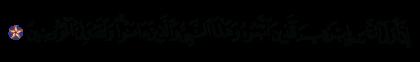 Al-'Imran 3, 68