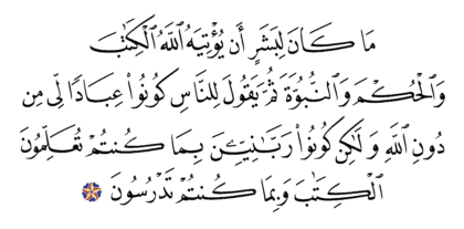 Al-'Imran 3, 79