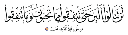 Al-'Imran 3, 92