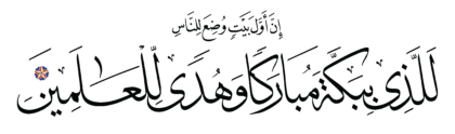 Al-'Imran 3, 96
