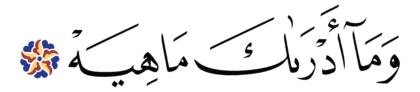 al-Q̈āriʿah 101, 10