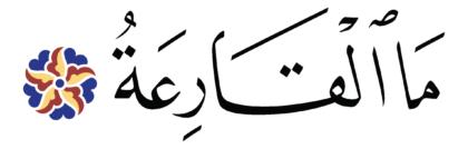 al-Q̈āriʿah 101, 2
