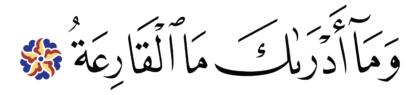 al-Q̈āriʿah 101, 3