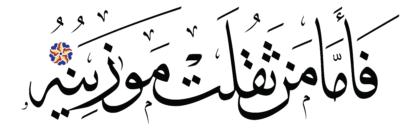 al-Q̈āriʿah 101, 6