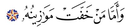 al-Q̈āriʿah 101, 8