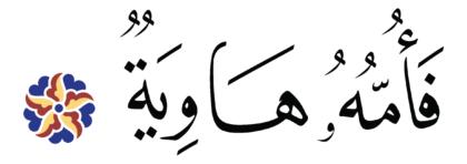 al-Q̈āriʿah 101, 9
