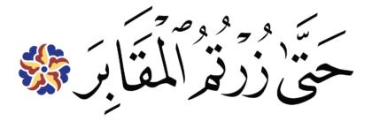 at-Takāthur 102, 2