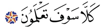 at-Takāthur 102, 3