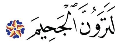 at-Takāthur 102, 6
