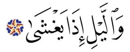 al-Layl 92, 1