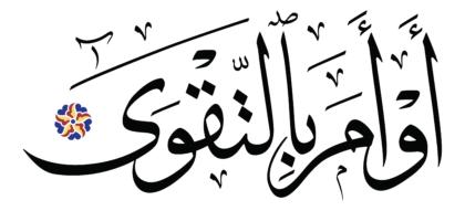 al-ʿAlaq̈ 96, 12