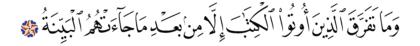 al-Bayyinah 98, 4