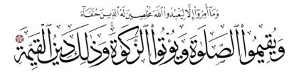 al-Bayyinah 98, 5