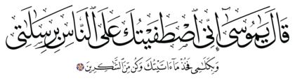 Al-A'raf 7, 144