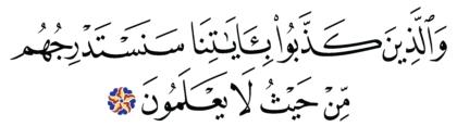 Al-A'raf 7, 182