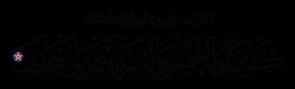 Yusuf 12, 4