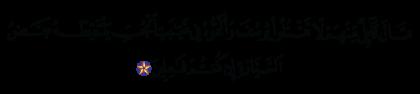 Yusuf 12, 10