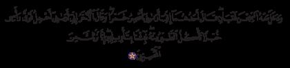 يوسف 12، 36