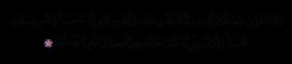 Yusuf 12, 68