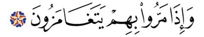Al-Mutaffifîn 83, 30