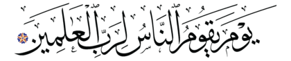 Al-Mutaffifîn 83, 6