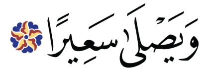 Al-Inshiqâq 84, 12