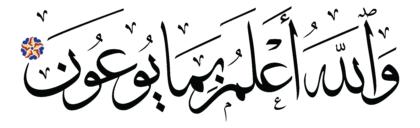 Al-Inshiqâq 84, 23
