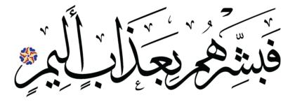 Al-Inshiqâq 84, 24