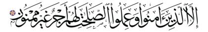 Al-Inshiqâq 84, 25
