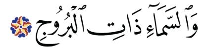 Al-Burûj 85, 1