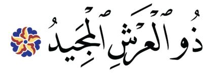 Al-Burûj 85, 15