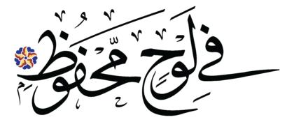 Al-Burûj 85, 22