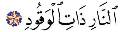 Al-Burûj 85, 5