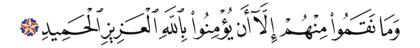 Al-Burûj 85, 8