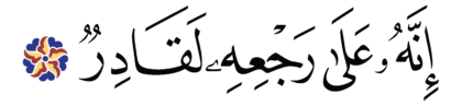 aṭ-Ṭāriq̈ 86, 8