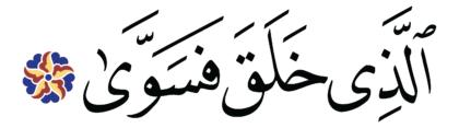 al-ʾAʿlā 87, 2