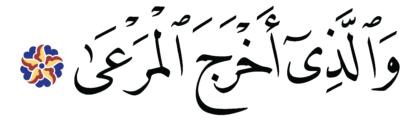 al-ʾAʿlā 87, 4