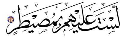 al-Ghāšiyah 88, 22
