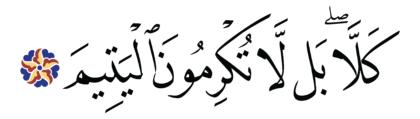 al-Fajr 89, 17