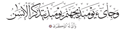 al-Fajr 89, 23