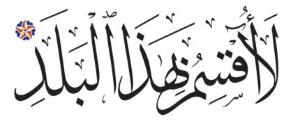 al-Balad 90, 1