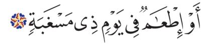 al-Balad 90, 14