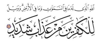 Ibrahim 14, 2