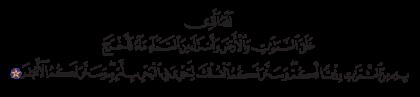 Ibrahim 14, 32