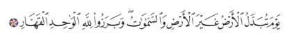 Ibrahim 14, 48
