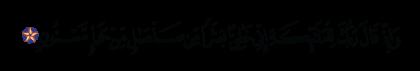 Al-Hijr 15, 28