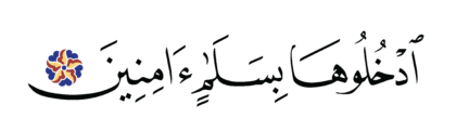 Al-Hijr 15, 46